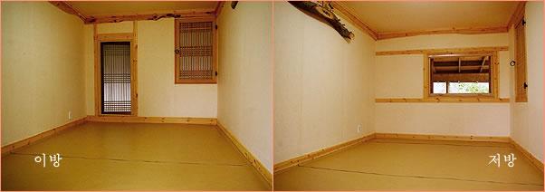 게스트하우스 방 내부(이방, 저방)